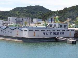 小豆島カドヤ
