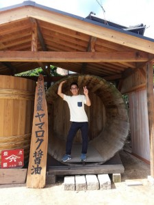 小豆島ヤマロク醤油