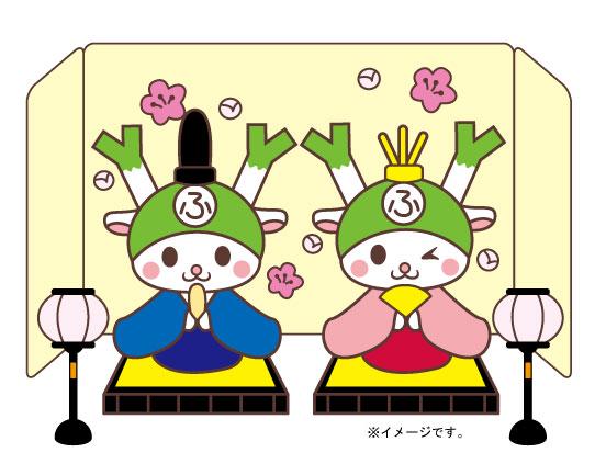 【季節のお蕎麦】3月3日は雛蕎麦