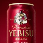 エビスビールのご協力ありがとうございました!