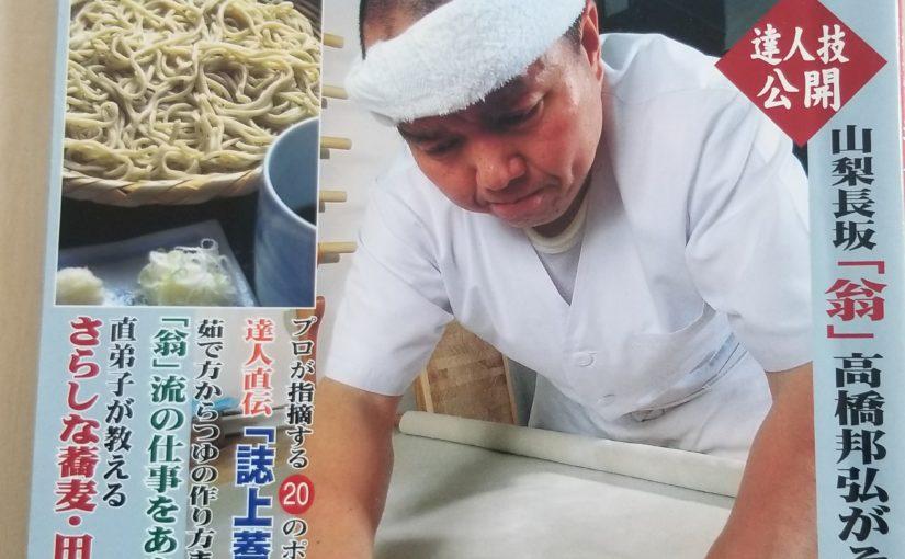 【7日間ブックカバーチャレンジ】3日目